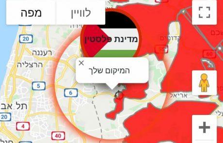 המרחק שלך מהמדינה הפלסטינית בלחיצת כפתור