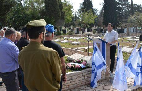 """72 שנים לזכרו של לוחם האצ""""ל ברוך מזרחי"""