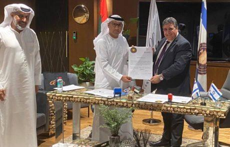 נשיא לשכת המסחר בירושלים דרור אטרי עושה היסטוריה בדובאי