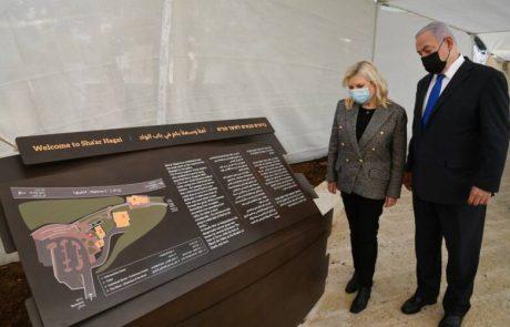 נחנך האתר הלאומי חאן שער הגיא