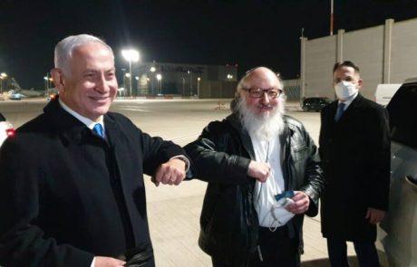 לאחר 30 שנות מאסר המרגל ג'ונתן פולארד נחת בישראל.