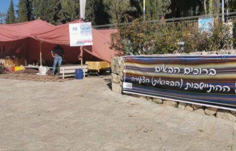 מצעד חברי הכנסת והשרים למאהל ההתיישבות הצעירה ממשיך