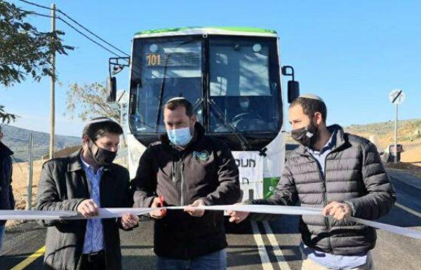 ברכות ליישוב הצעיר נופי נחמיה אוטובוס ראשון נכנס ליישוב