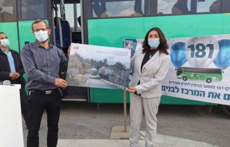 הושק קו 181 החדש  המחבר בין מזרח בנימין לאזור תל אביב.