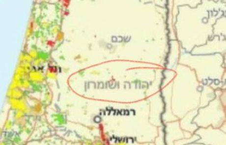 """מפת הרמזור תוקנה  """"השומרון חלק בלתי נפרד ממדינת ישראל"""""""