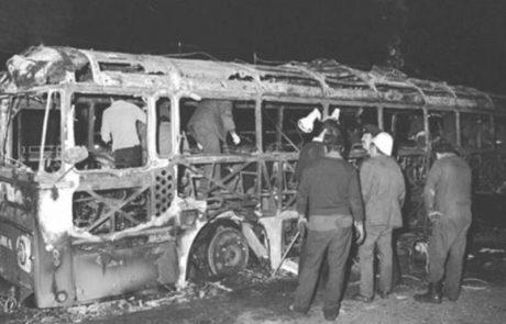 היום לפני 43 שנים אירע פיגוע אוטובוס הדמים בו נרצחו 35 ישראלים