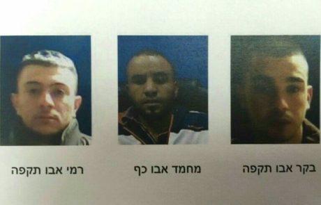 """נחשפה חוליית טרור של ערבים אזרחי ישראל שתכננה לפגוע בחיילי צה""""ל"""