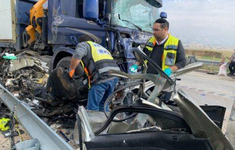 צעירה נהרגה בתאונת דרכים בכביש 90