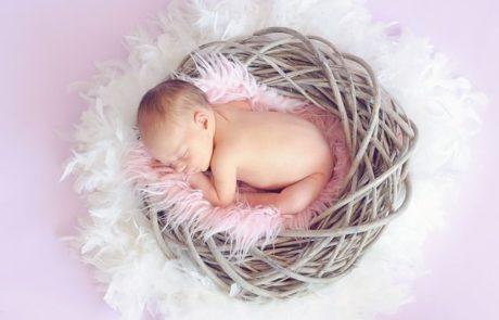 מי לא רוצה לישון לילה שלם מבלי שהתינוק יתעורר