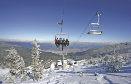 """חופשת סקי """"מלכת השלג"""" לנשים בבנסקו בולגריה"""