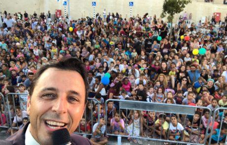 1,500 מבקרים נהנו בחגיגת השקת קניון מגה אור אריאל