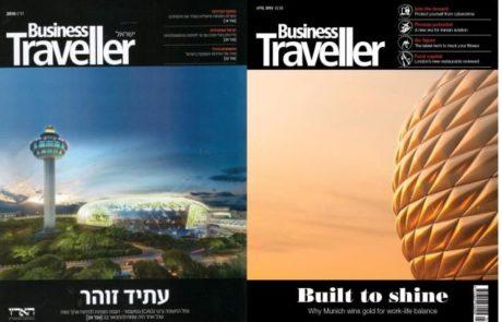 Business Traveller עושה עלייה לישראל