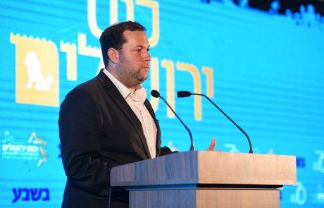 פרס ירושלים להתיישבות הוענק  ליוסי דגן ראש מועצת שומרון.