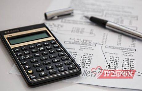 פטור ממיסים על נכס שהתקבל בירושה