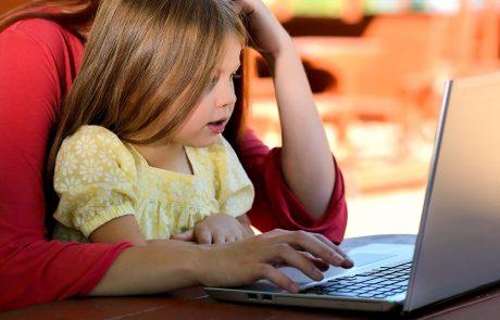 הילדים בבית מה עושים? טיפים ותשובות של עיריית אריאל