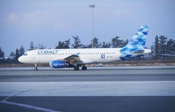 בוטל רישיון התעופה של קובלט אייר הקפריסאית