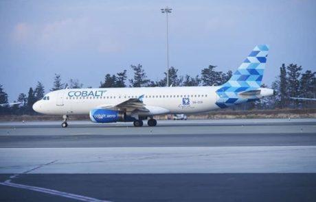 חברת התעופה קובלט אייר הקפריסאית קרסה