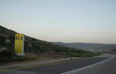 """אבני דרך – דיווח בזמן אמת על אירוע חבלני ביו""""ש"""