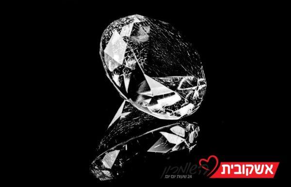 חשד להברחת ענק בבורסה ליהלומים