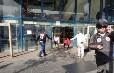 מאבטח נפצע קשה פיגוע דקירה בירושלים