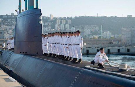 טקס סיום קורס צוללן מחזורבבסיס חיפה של זרוע הים.