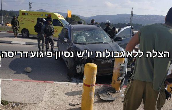 ניסיון פיגוע דריסה בכיכר החטיבה המרחבית שומרון