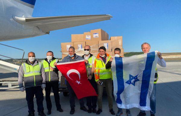 מטוס אל על נחת באיסטנבול לאחר עשור ללא נחיתות בטורקיה