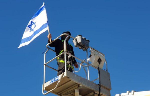 דגלי ישראל הונפו בשומרון כשהמסר: אנחנו בארץ ישראל