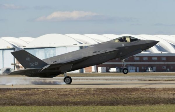 קו ייצור חדש למעטים של F-35 הושק בתעשייה האווירית