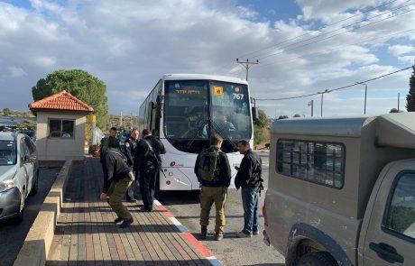 אוטובוס תלמידים בשומרון הותקף: אין נפגעים