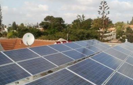 בשנת 2016 פטור מארנונה על מערכות סולאריות ביתיות