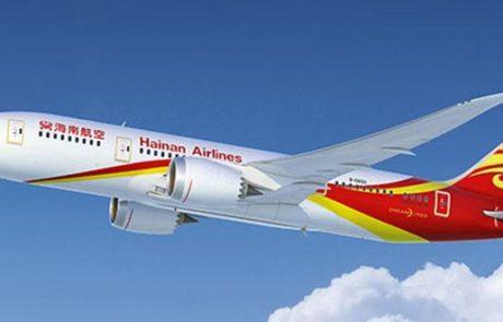 טיסות היינאן מקצרות את הדרך לגואנגז'ו