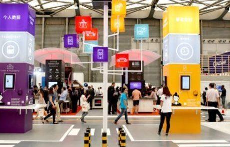 20 חברות ישראליות מציגות בתערוכת המובייל של שנגחאי