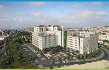 הונחה אבן פינה לקריית ממשלה מחוזית בנצרת עילית