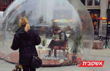 """סטארט-אפ ישראלי """"פסיכולוג בבועה"""""""