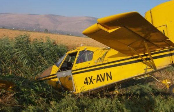 """סא""""ל (מיל') גד רגב מונה לתפקיד חוקר תאונות אוויריות ראשי"""