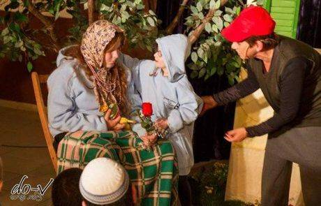 ארבעה ימי קסם לילדים עם מוגבלויות בקרני שומרון