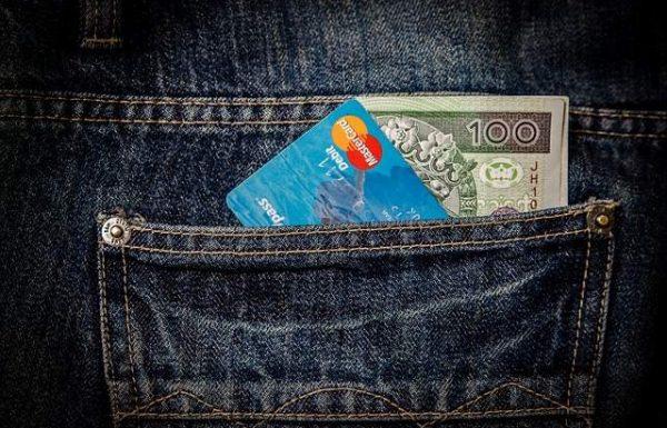פושטי רגל יוכלו להגיש בקשה לפטור מתשלומים
