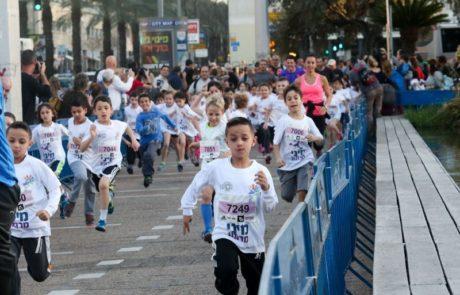 """מיני מרתון –  מסלול הילדים של """"מרתון סמסונג תל-אביב"""""""