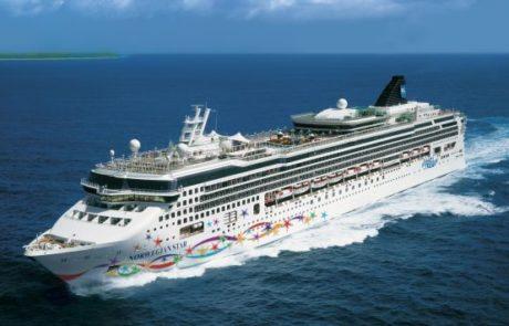 אופיר טורס מציעה טיולי שייט מאורגנים באוניות פאר