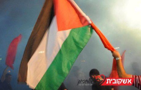 כן למדינה פלסטינית