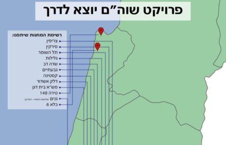 """מתחילה העתקת מחנות צה""""ל ממרכז הארץ"""