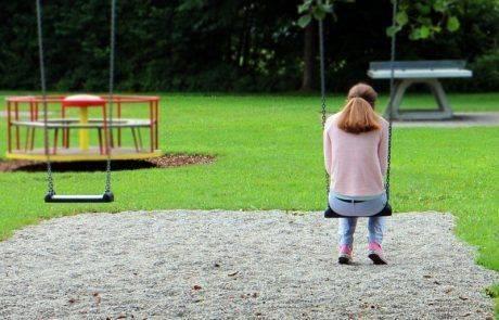 פדופיל בן 13 תקף תינוקת בת שנתיים וילדים נוספים