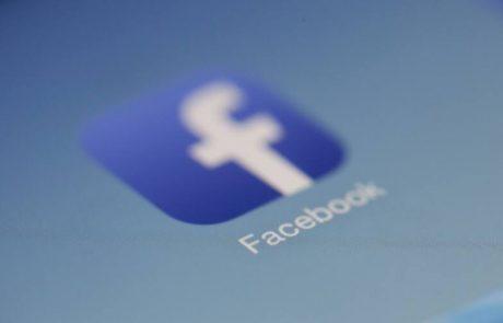 פרסום ממומן בפייסבוק– למה זה טוב?