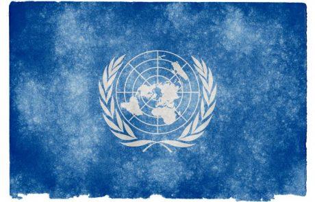 """ראשי רשויות בשומרון: הרשימה השחורה של האו""""ם היא סיבה להחלת הריבונות"""