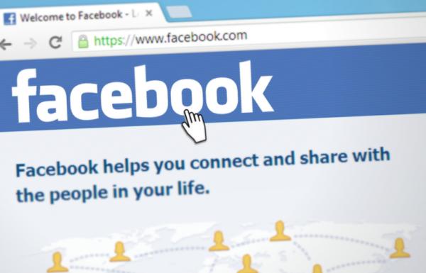 הונאת פייסבוק חדשה: בקשת חברות ממישהו שאתם מכירים