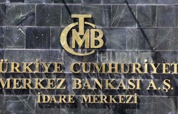 הריבית הטורקית נחתכה ב-4.25% ל-19.75%