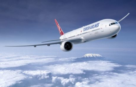 טורקיש איירליינס מציעה סיור באיסטנבול לנוסעי מחלקת העסקים