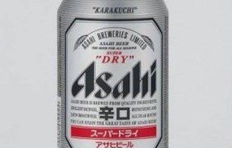 בירה אסהי היפנית משקה המרענן לקיץ 2015