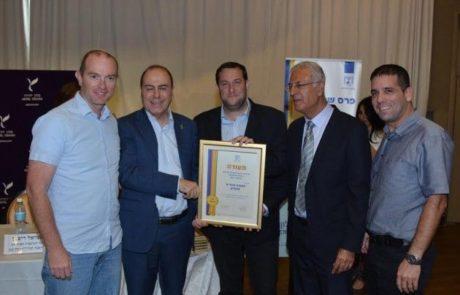 מועצה אזורית  שומרון- זוכת פרס אחריות חברתית